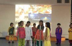 Eid Celebrations 2016