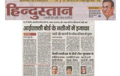 Hindustan (2) 30 May 2017