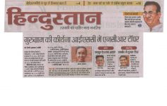 Hindustan 30 May 2017