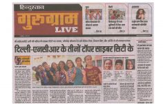Hindustan Hindi 30 May 2017