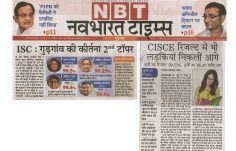 NavBharat Times 30 May 2017