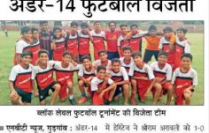 School win the under-14 football championship