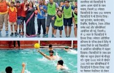 Sports Fiesta '18 - Coverage by New Bharat Times