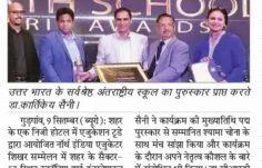 Best International School Award - Coveragae by Punjab Kesari 9 Sept