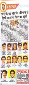 Navbharat Times Coverage for ISC Result 2019 , Scottish High International School topped