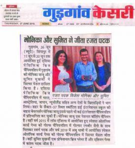 Ms Monica Jajoo and Mr Sumit won the Silver medal (2)