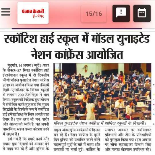 SHISMUN Coverage 16th august