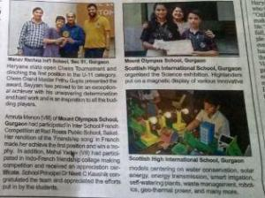 Science exhibition news in times NIE