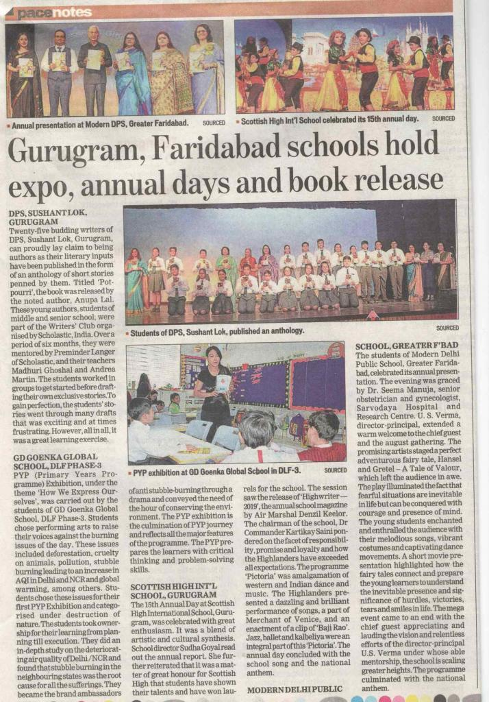 Annual Day news coverage by Hindustan Times