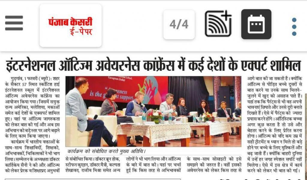 international-autism-conference-coverage-by-Punjab-kesari